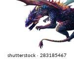 Illustration  The Dragon   Pu...