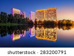 hotel building with reflections ... | Shutterstock . vector #283200791