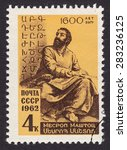 Small photo of RUSSIA - CIRCA 1962: stamp printed by Russia, shows Mesrop Mashtots - Armenian scholar and linguist, Creator of the Armenian alphabet, circa 1962