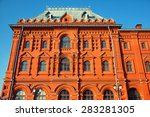 Architecture Historical Museum...