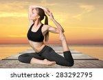 yoga  pose  pigeon. | Shutterstock . vector #283292795