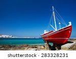 Red Boat On Island Of Mykonos ...