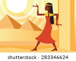 profile view of woman in... | Shutterstock .eps vector #283346624