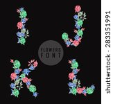 vector colorful flower font.... | Shutterstock .eps vector #283351991