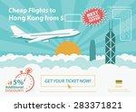 flat travel banner   hong kong  ... | Shutterstock .eps vector #283371821