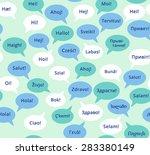 seamless pattern with speech... | Shutterstock .eps vector #283380149