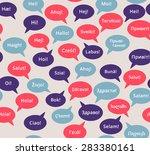 seamless pattern with speech... | Shutterstock .eps vector #283380161