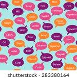 seamless pattern with speech... | Shutterstock .eps vector #283380164