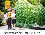 ilan county  taiwan   june 01 ... | Shutterstock . vector #283384145