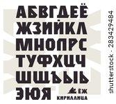 bold sanserif font in military... | Shutterstock .eps vector #283429484