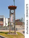 Small photo of ODA, JAPAN - MAY 19, 2015: Street clock near Odashi railway station in Oda, Japan. Commemorates designating of Iwami Ginzan Silver Mine cultural landscape as World Heritage site of UNESCO in 2007