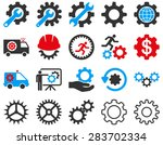 gears and service icon set. | Shutterstock .eps vector #283702334