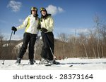 two young girls on mountain top ...   Shutterstock . vector #28373164