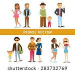vector people's characters  at... | Shutterstock .eps vector #283732769