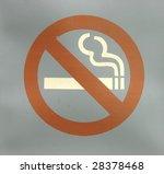 no smoking sign | Shutterstock . vector #28378468