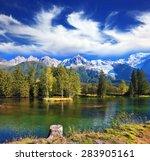 city park in the alpine resort... | Shutterstock . vector #283905161