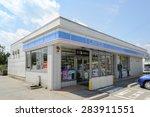 koto  tokyo   may 6  20154 ...   Shutterstock . vector #283911551