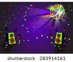 disco ball vector | Shutterstock .eps vector #283914161