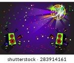 disco ball vector | Shutterstock .eps vector #283914161