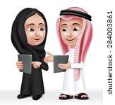 realistic 3d arab kids... | Shutterstock .eps vector #284003861