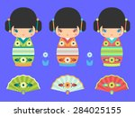 set of japanese kokeshi dolls... | Shutterstock .eps vector #284025155