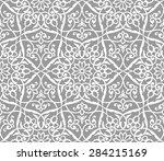 seamless pattern in arabic...   Shutterstock .eps vector #284215169