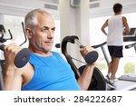 man using weights machine with... | Shutterstock . vector #284222687