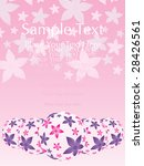 pink floral background with... | Shutterstock .eps vector #28426561
