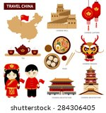 travel to china. set of icons... | Shutterstock .eps vector #284306405