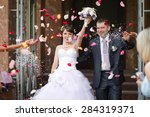 young wedding couple | Shutterstock . vector #284319371