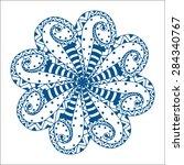 rosette ornament. isolated on... | Shutterstock .eps vector #284340767