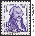 hungary circa 1962 a stamp...   Shutterstock . vector #284443835