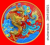 chinese dragon statue on the... | Shutterstock . vector #284510021