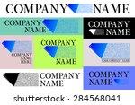 gems company logo  vector ...   Shutterstock .eps vector #284568041