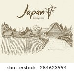 Sketch Of World Heritage...