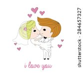 cute couple in love | Shutterstock .eps vector #284657327