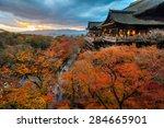 Autumn Color At Kiyomizu Dera...
