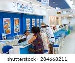 ho chi minh  vietnam   july 15  ...   Shutterstock . vector #284668211
