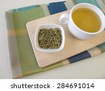 Loose Kukicha Green Tea And Cu...