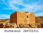 Small photo of Alumbres tower in Ameria Cabo de Gata at Mediterranean spain