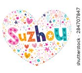 suzhou heart shaped type... | Shutterstock .eps vector #284707847