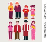 chinese people | Shutterstock .eps vector #284729804