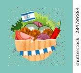 falafel with the israeli flag... | Shutterstock .eps vector #284789384