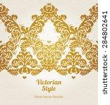 vector ornate seamless border... | Shutterstock .eps vector #284802641