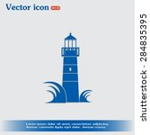 vector icon lighthouse | Shutterstock .eps vector #284835395