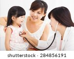 happy little girl and young  in ... | Shutterstock . vector #284856191