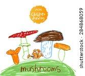 vector drawing of real children.... | Shutterstock .eps vector #284868059