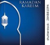"window ""ramadan kareem"" ... | Shutterstock .eps vector #284881094"