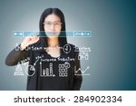 business woman | Shutterstock . vector #284902334