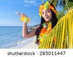 hawaii hula dancers on the... | Shutterstock . vector #285011447